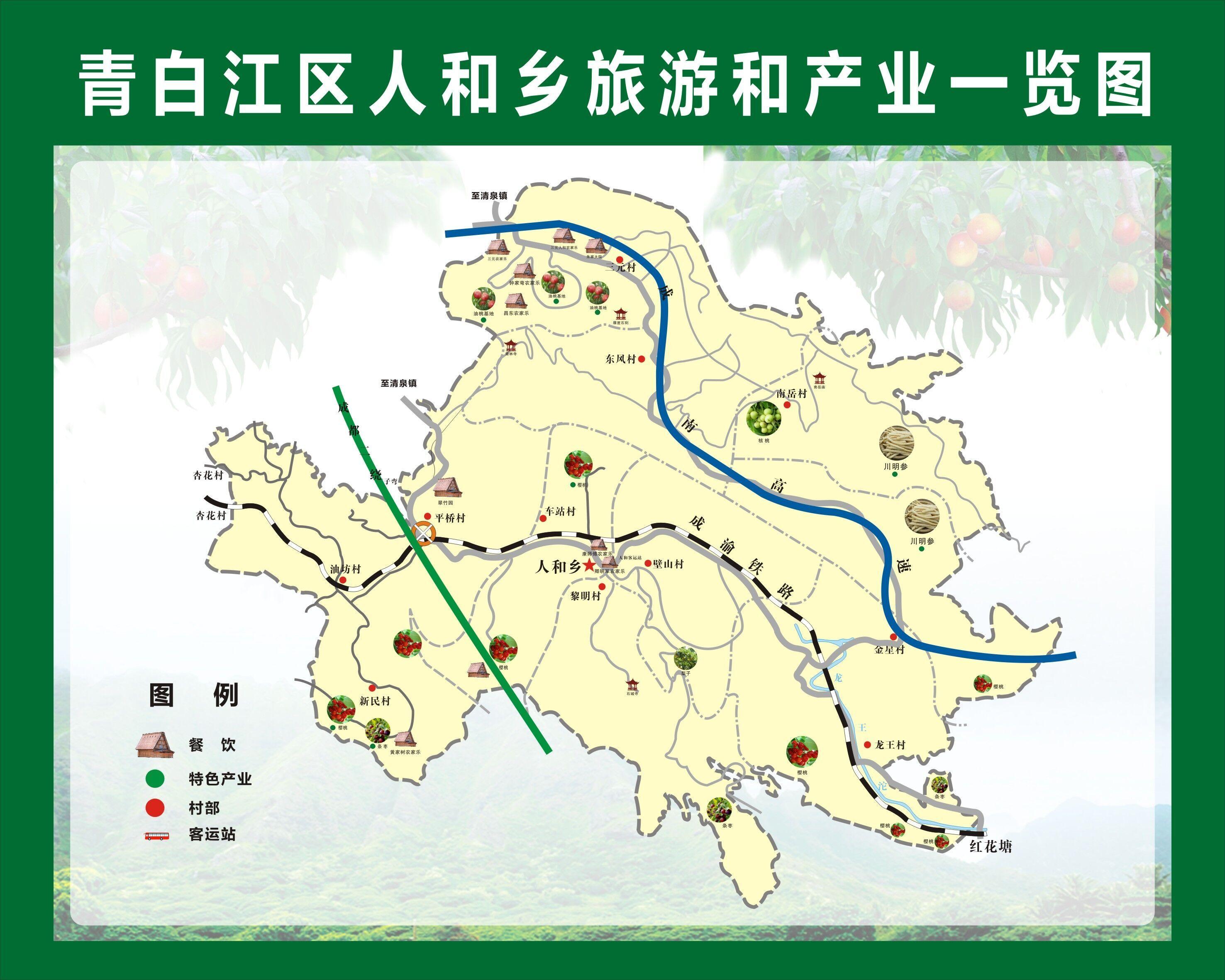 青白江区总人口_青白江区人民医院(2)